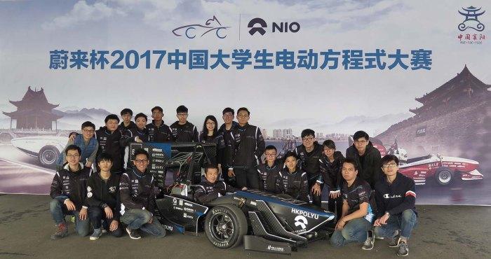 HKF-01E Team at Formula Student Electric China 2017