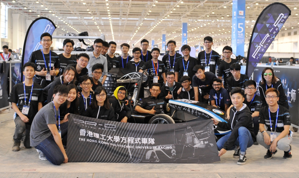 HKF-02E Team at Formula Student Electric China 2018